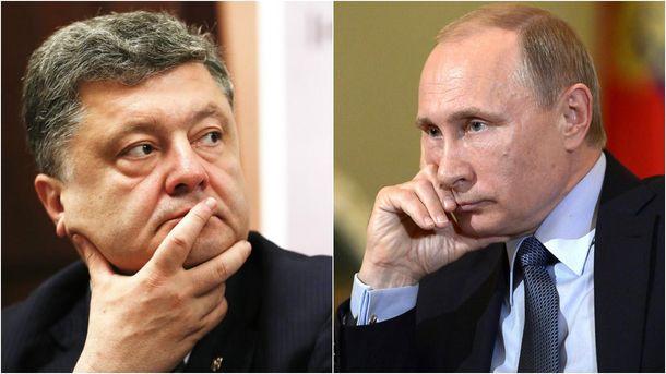 Телефонні розмови Порошенка і Путіна