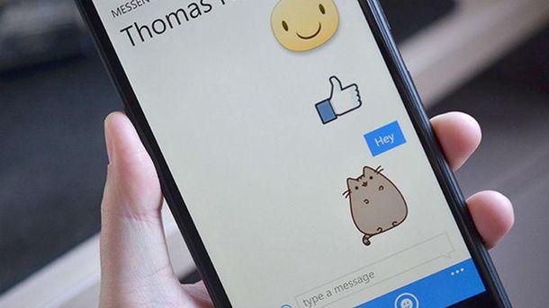 Новая можливиться Facebook