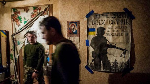 Позиция украинских военных