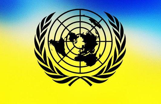 Украина может противостоять России благодаря ООН
