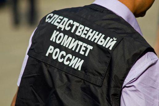 Слідком Росії продовжує вигадувати справи проти бійців ЗСУ