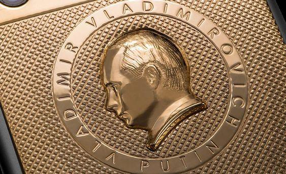 Золотой Путин