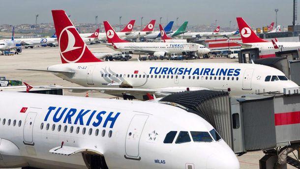 Літаки компанії Turkish Airlines