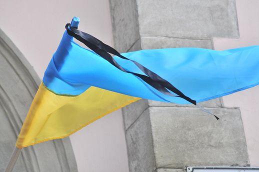 Жалоба в Україні