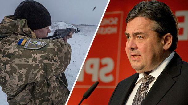 Заява німецького міністра про війну на Донбасі