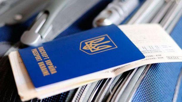 Украина все ближе к безвизу
