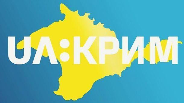 Три года назад Россия оккупировала Крым