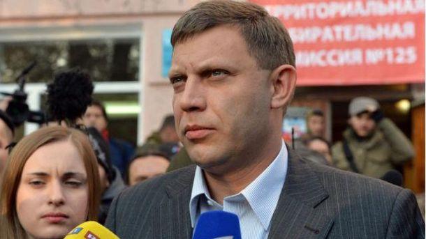 Террорист Захарченко пугает встречной блокадой