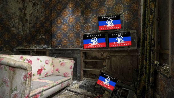 Божевільна ідея Захарченко