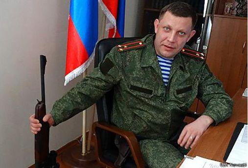 Захарченко снова напрогнозировал Украине море проблем