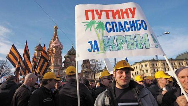 Три года подряд Россия помпезно отмечала аннексию Крыма