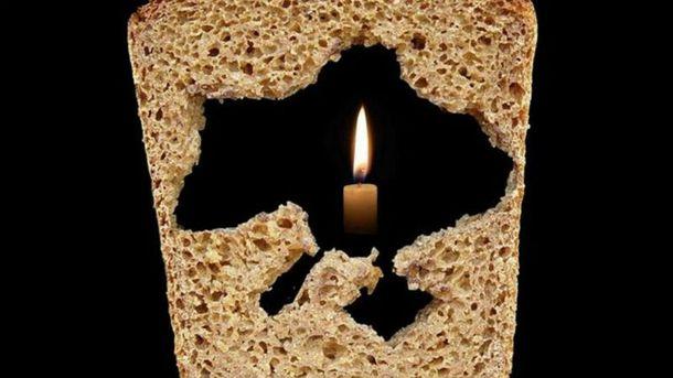 Португалия признала Голодомор геноцидом