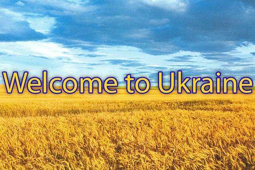 Иностранцы будут попадать в Украину по упрощенному режиму
