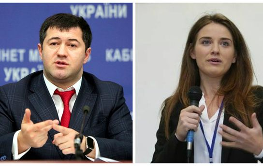 У Насирова и Марушевской возникли проблемы