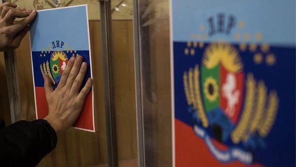 Террористы захватили украинские предприятия