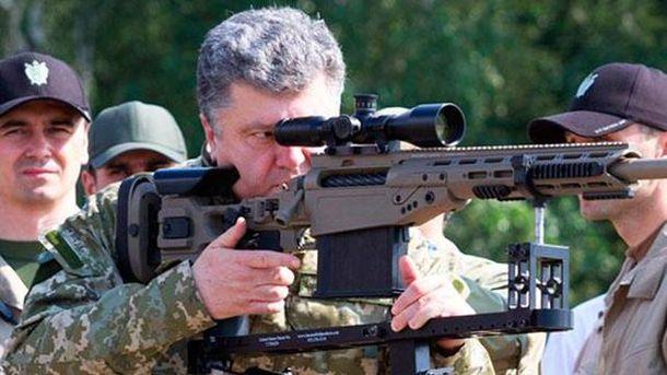 Зброя для України