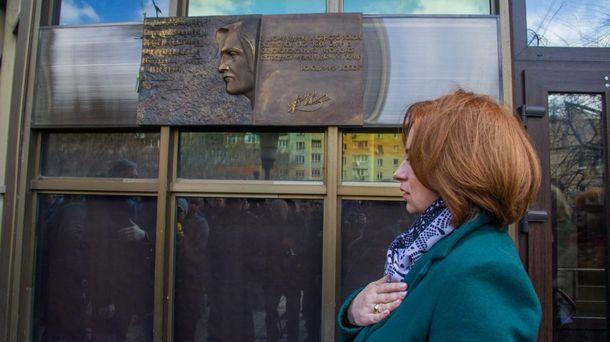 Мемориальная таблица Ивасюку в Киеве