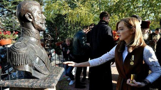 Пам'ятник царю встановили ще за часів Поклонської в Криму