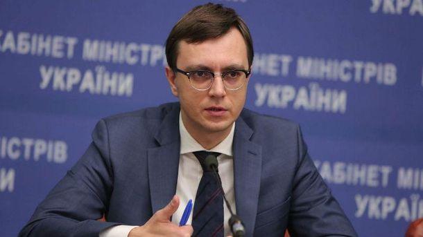 Владимир Омелян не смог поехать в США