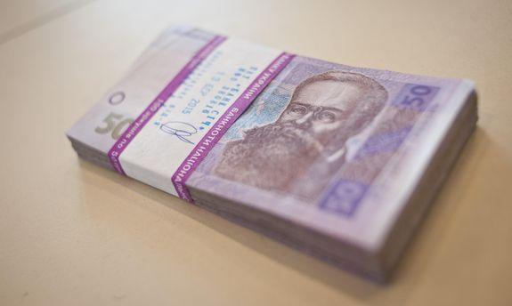 Гроші для ГО