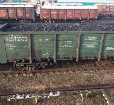 Російські вагони