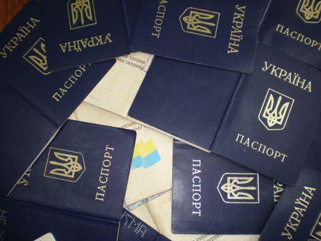 Паспорт громадяна України