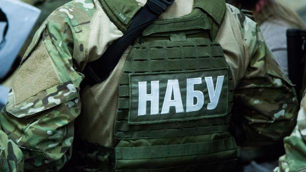 Все действия детективов НАБУ по Насирову являются обоснованными и соответствуют действующему законодательству