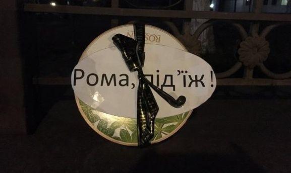 Активісти принесли Насірову їжу