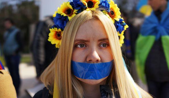 Україна не мовчить