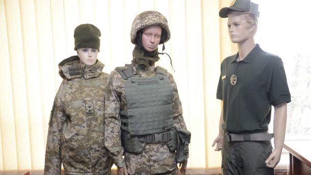 Форма украинских пограничников