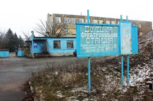 Донецька фільтрувальна станція не працює