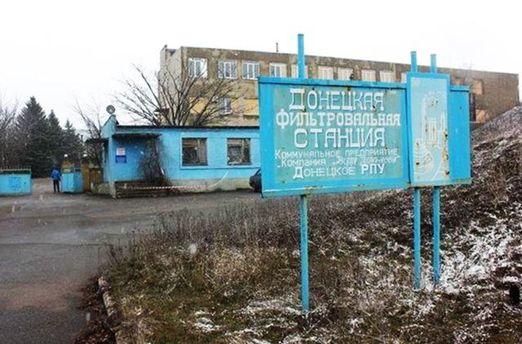 Донецкая фильтровальная станция не работает