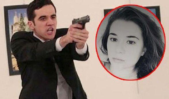 Росіянка Катерина пов'язана із вбивцею Андрія Карлова