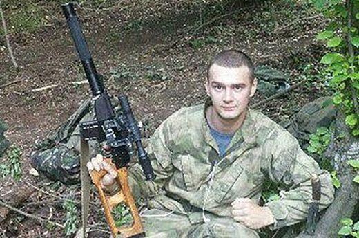 Российский военный Иван Слышкин погиб в Сирии