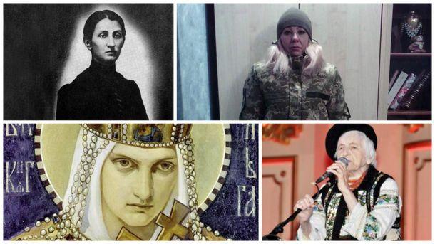 Выдающиеся украинские женщины