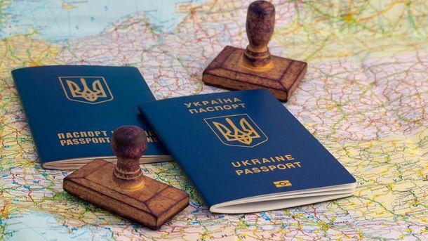 Загранпаспорта украинцев