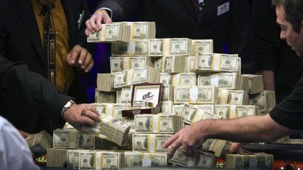 Черговий транш від МВФ