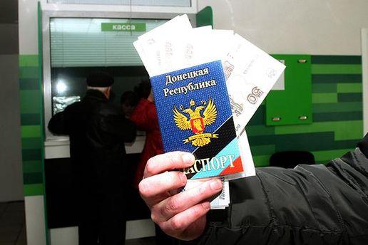 Российские банки бойкотируют паспорта