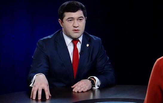 Роману Насирову хотят увеличить залог