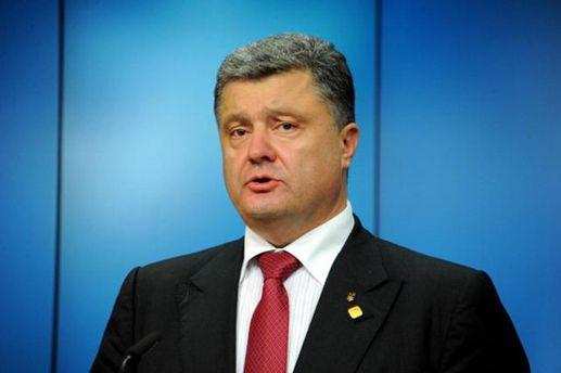 Петро Порошенко хоче, щоб Росія припинила постачати зброю на Донбас