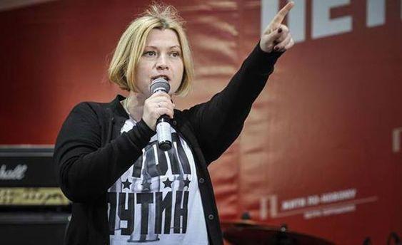 Ірина Геращенко закликає конспектувати все, що говорить у Гаазі Росія