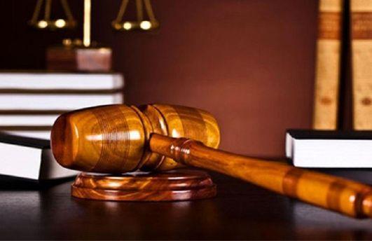 Антикорупційні суди