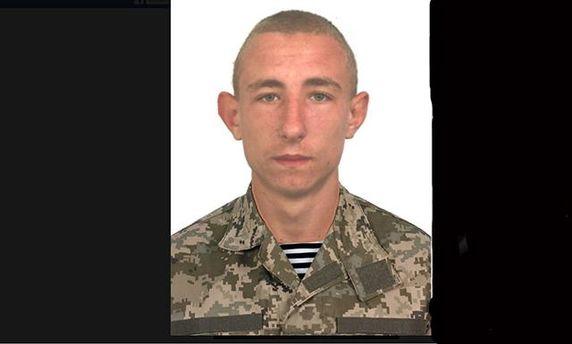 Олександр Веремеєнко загинув у зоні АТО