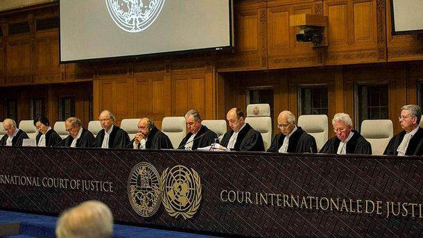 Міжнародний суд у Гаазі