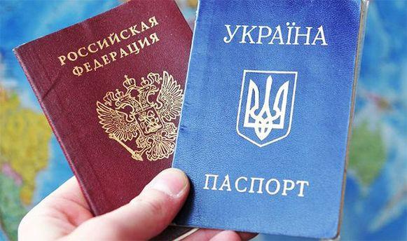 Двойное гражданство имеет большинство политиков и чиновников Украины