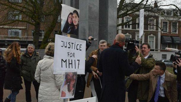 Протесты в Гааге