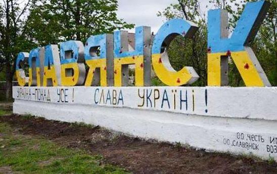 СБУ затримала шпигунку бойовиків у Слов'янську