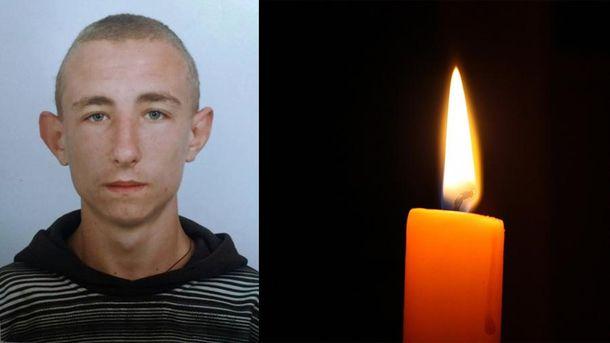 Погибший украинский Герой