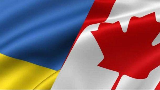 Зона вільної торгівлі з Канадою
