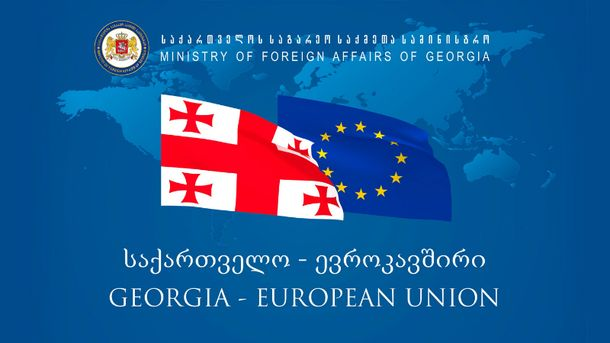 З 28 березня грузини зможуть їздити в ЄС без віз